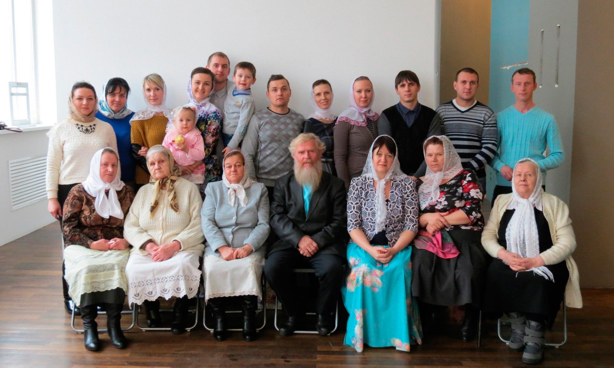 Община молокан в Москве